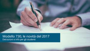 730-e-detrazioni-daffitto-studenti-le-novita-2017